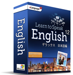 learn-english-guaranteed